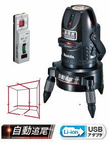 マキタ 屋内・屋外兼用墨出し器 SK309PXZN レーザー墨出器