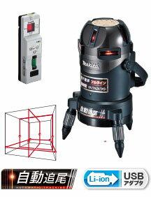 マキタ 屋内・屋外兼用墨出し器 SK503PXZ レーザー墨出器