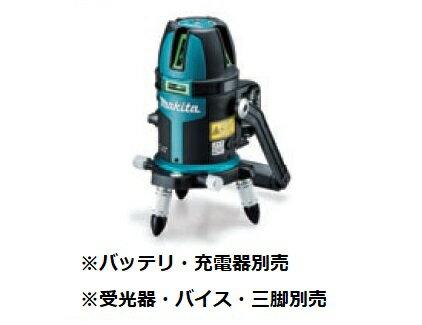 マキタ スライド式10.8V 屋内・屋外兼用グリーンレーザー墨出し器 SK312GDZ [ダイレクトグリーン+高輝度]