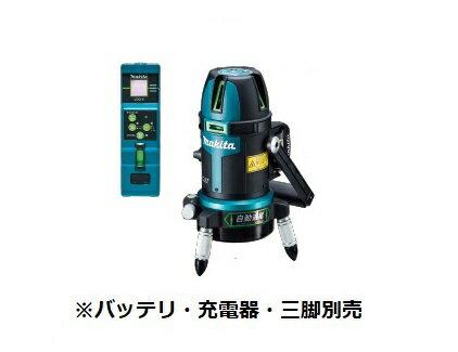 マキタ スライド式10.8V 屋内・屋外兼用グリーンレーザー墨出し器 SK210GDZ [自動追尾/ダイレクトグリーン+高輝度]