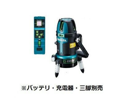 マキタ スライド式10.8V 屋内・屋外兼用グリーンレーザー墨出し器 SK313GDZ [自動追尾/ダイレクトグリーン+高輝度]