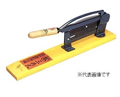 松尾刃物製作所自動押切器 5号 刃渡450mm