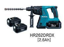 マキタ 36V 26mm充電式ハンマドリル HR262DRDX 急速充電タイプ バッテリBL3626×2本、充電器DC36RA