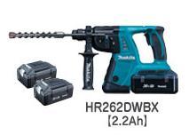 送料込み マキタ 36V 26mm充電式ハンマドリル 残容量表示タイプ セール品 バッテリBL3622A×2本 充電器DC36WA ご注文で当日配送 HR262DWBX
