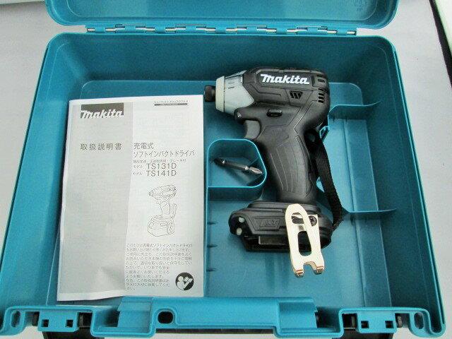 マキタ 18V 充電式ソフトインパクトドライバ TS141D(黒) 本体+ケース