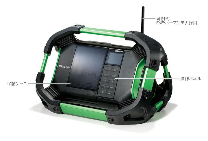 HiKOKI/日立工機 14.4V/18V コードレスラジオ UR18DSDL(NN)