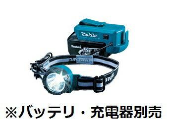 マキタ ヘッドライトML800+バッテリBL1830B