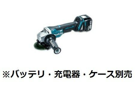 マキタ 14.4V 100mm充電式ディスクグラインダ GA407DZ 本体のみ