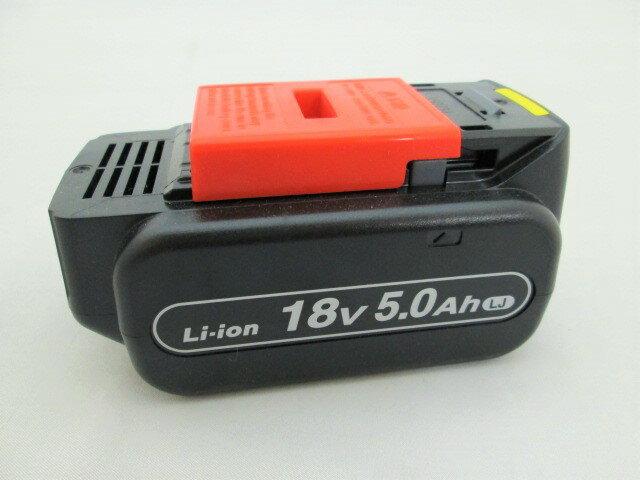 パナソニック 18V 電池パック(バッテリ)LJタイプ EZ9L54 5.0Ah 箱なし [蓄電池]