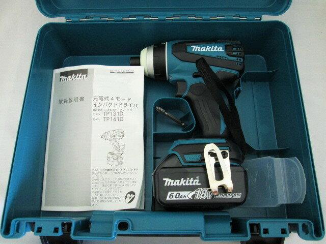 マキタ 18V 充電式4モードインパクトドライバ TP141D型 本体+[6.0Ah]バッテリBL1860B×1個+ケース