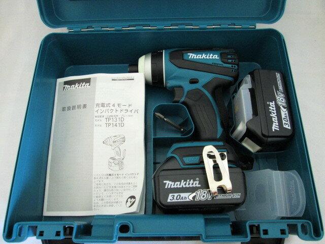 マキタ 18V 充電式4モードインパクトドライバ TP141D型 本体+[3.0Ah]バッテリBL1830B×2個+ケース