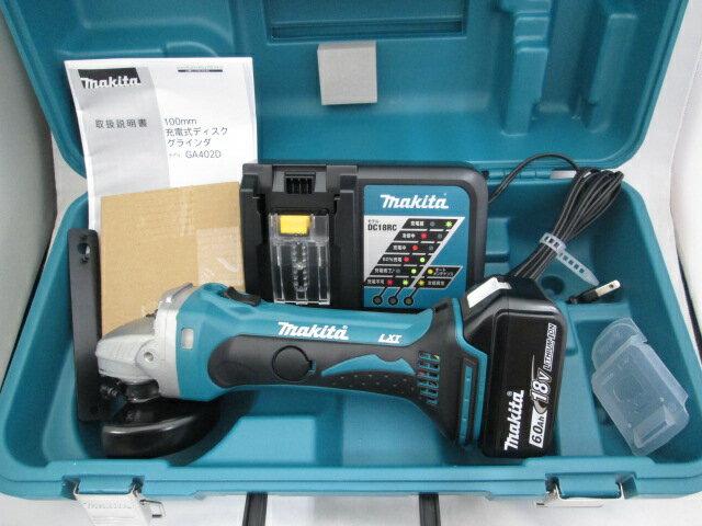 【コンビニ受取対応商品】 充電式ディスクグラインダ GA402D [6.0Ah電池1個仕様]:木らく部 マキタ 18V-DIY・工具