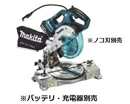 マキタ 18V 165mm 充電式卓上マルノコ LS600DZ 本体のみ