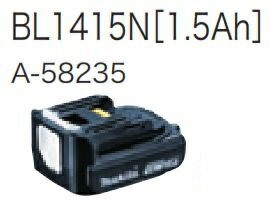 マキタ 14.4V リチウムイオンバッテリ BL1415N【1.5Ah】 A-58235