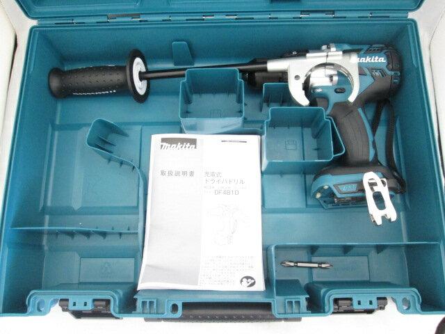 マキタ 18V 充電式ドライバドリル DF481D 本体+ケース