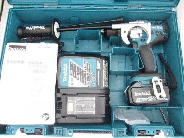 マキタ 18V 充電式震動ドライバドリル HP481D [3.0Ah電池1個仕様]