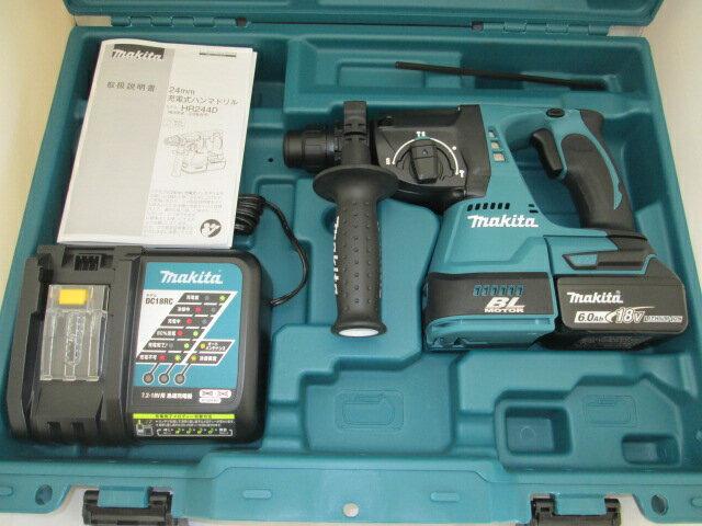 マキタ 18V 24mm充電式ハンマドリル HR244D [6.0Ah電池1個仕様]