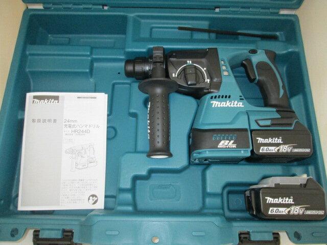 マキタ 18V 24mm充電式ハンマドリル HR244D 本体+[6.0Ah]バッテリBL1860B×2個+ケース