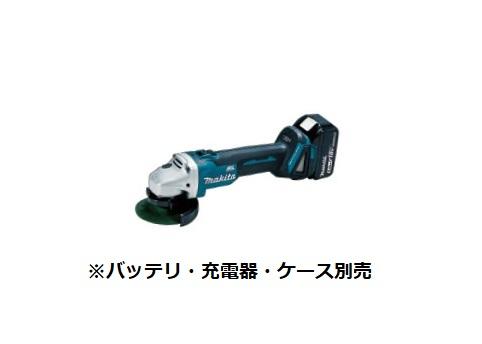 マキタ 18V 100mmディスクグラインダGA404DZN+バッテリBL1860B(6.0Ah)
