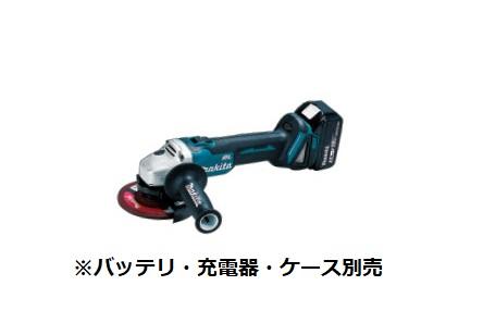 マキタ 18V 125mm充電式ディスクグラインダ GA504DZN 本体のみ
