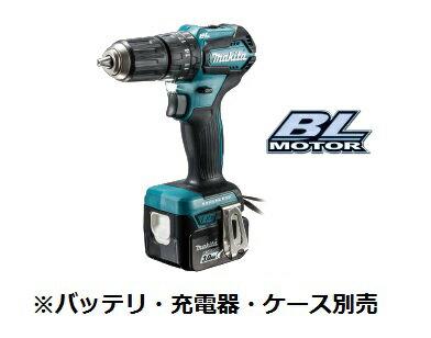マキタ 14.4V 充電式震動ドライバドリル HP473DZ 本体のみ