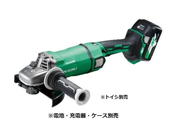 HiKOKI(日立工機) マルチボルト(36V) コードレスディスクグラインダ(ブレーキ付) G3618DA(NN) 本体のみ