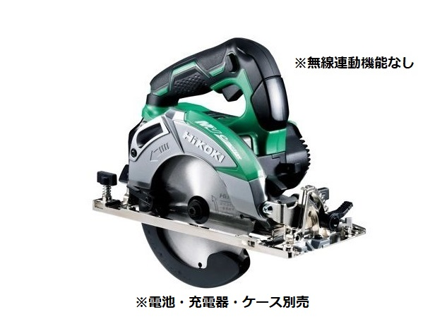 HiKOKI(日立工機) マルチボルト(36V) 147mm コードレス丸のこ C3605DC(NN) 本体のみ [無線連動機能なし]