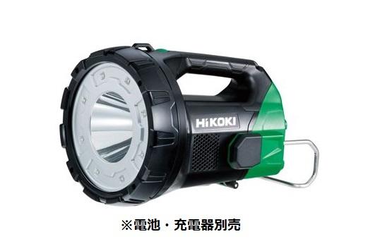 HiKOKI(日立工機) 14.4V/18V コードレスサーチライト UB18DA 本体のみ