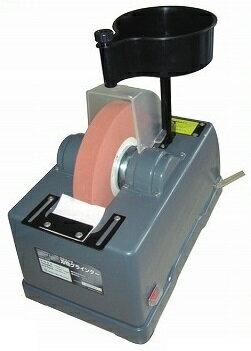 送料無料!(※北海道・東北・沖縄除く)持ち運びに便利な小型・軽量の湿式タイプグラインダー!包丁・はさみ・鎌・の研ぎに!  H&H 縦型式水研 刃物グラインダー HSG-205