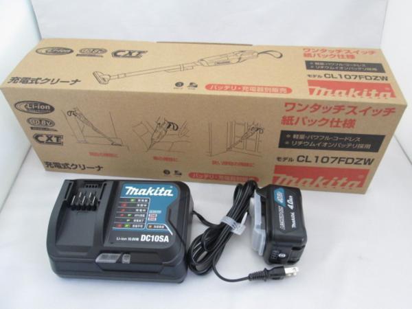 マキタ スライド式10.8V 充電式クリーナ CL107FDZW+バッテリBL1040B(4.0Ah)+充電器DC10SA [紙パック式/ワンタッチスイッチ]   検索[CL107FDSHW/CL107FDSMW]