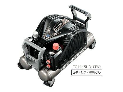 HiKOKI/日立工機 エアコンプレッサ EC1445H3(TN) [高圧・一般圧対応/セキュリティ機能なし]