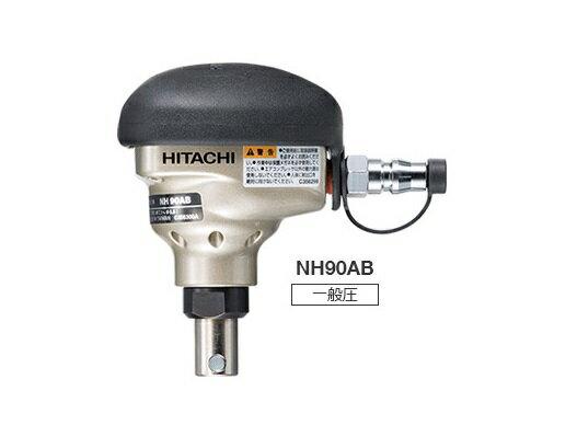 日立工機 ばら釘打機 NH90AB(一般圧)