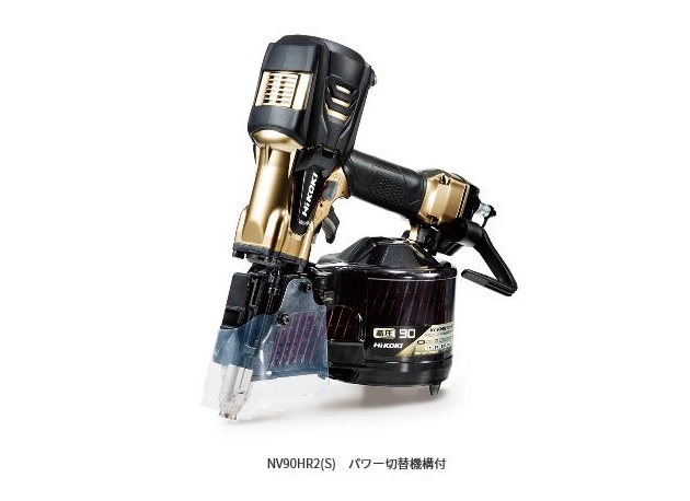 HiKOKI(日立工機) 高圧ロール釘打機 NV90HR2(S)[ハイゴールド] パワー切替機構付 [エア工具]