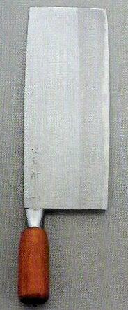 正広 40806 中華 M-1 本鍛造 約650g 225x100mm