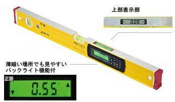 KDS DL-60M IP マグネット付デジタル水平器60IP