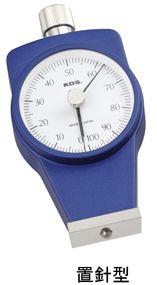 KDS DM-207E ゴム硬度計タイプE 置針型