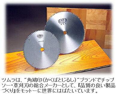 ツムラ 角鳩 組子用チップソー 255x1.3x50p(穴径25.4)