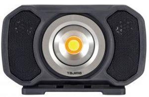 タジマ LE-R151 LEDワークライトR151