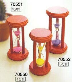 レターパックプラス便 シンワ 高品質 営業 70552 5分計 砂時計