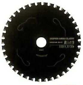 アイウッド #99455 鉄人の刃 スーパーハイクラス 305x2.4x70P