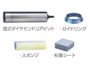 マキタ 湿式ダイヤモンドコアビット SDSプラスシャンク セット品 外径Φ32mm A-31376