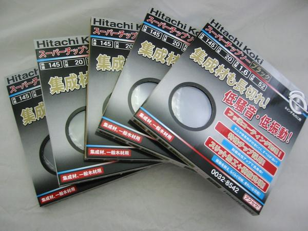 HiKOKI/日立工機 (0032-8542×10個) スーパーチップソー(ブラック) 145mm×52P [10枚セット]