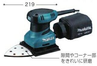 マキタ 防じんミニサンダ BO4565