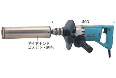マキタ ダイヤコア震動ドリル 8406 ダイヤモンドコアビット別売