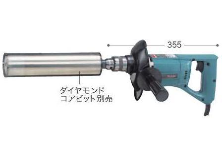 マキタ ダイヤコアドリル 6300T ダイヤモンドコアビット別売
