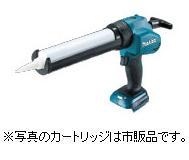 マキタ 18V コーキングガンCG180DZ+バッテリBL1860B(6.0Ah)