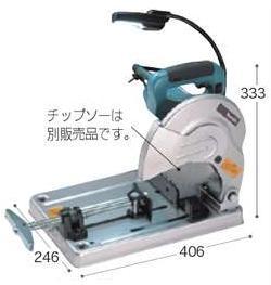 マキタ 190mm チップソー切断機 LC0700F 蛍光灯付・刃物別売