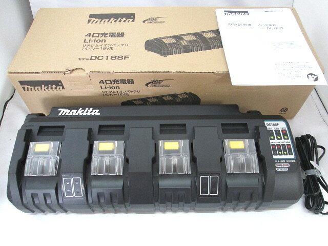 マキタ 4口充電器 DC18SF リチウムイオン14.4・18V専用