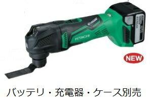 HiKOKI/日立工機 14.4V コードレスマルチツール CV14DBL(NN) 本体のみ