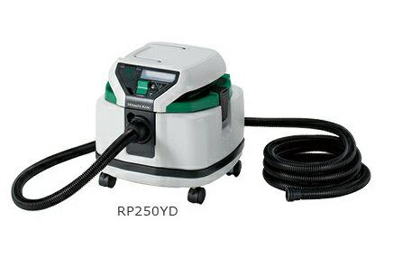 HiKOKI/日立工機 電動工具用集じん機 RP250YD [乾式専用/連動付/集じん容量25L]